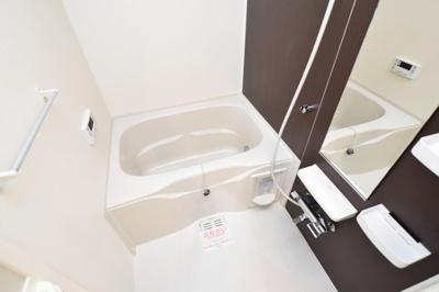 【浴室】プリムローズ エレガント