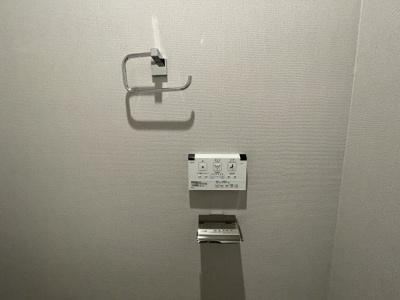 【トイレ】ハイツウィン