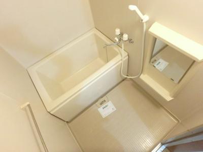 【浴室】アイビーハイツB
