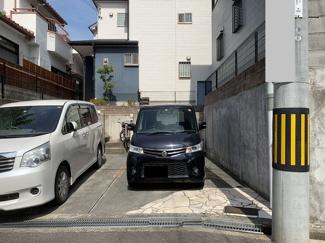ゆったり駐車スペース