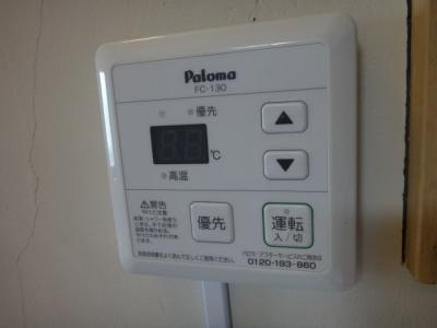 【設備】大館柄沢レジデンス2号棟