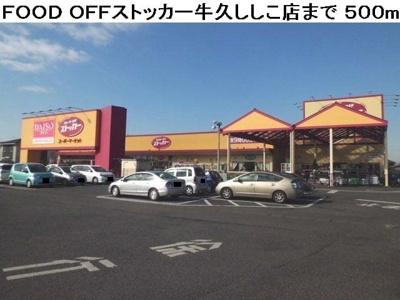 【周辺】サニーハイツseki
