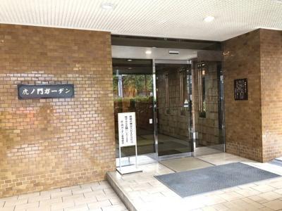 【エントランス】虎ノ門ガーデン
