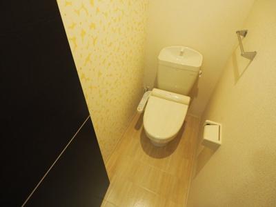 【トイレ】グレンコート岡本