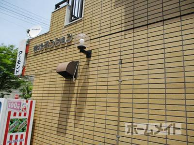 【外観】桜代マンション