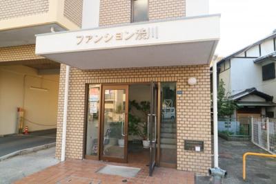 【エントランス】ファンション渋川