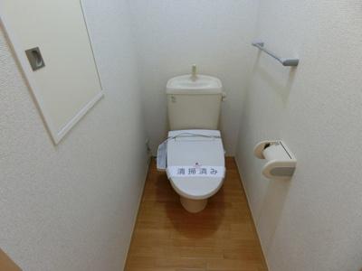 【トイレ】ラクール有馬