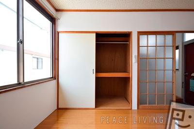 【収納】ラーニングハイツI