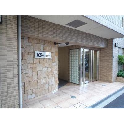 【エントランス】DOクレスト新大阪