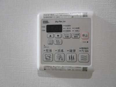 【設備】Villa SUMIYOSHI