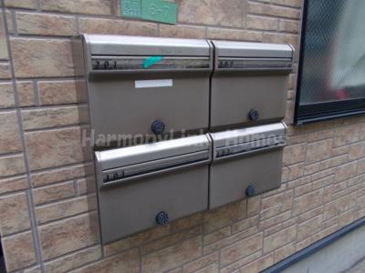 ライフピアプリンスの郵便ボックス