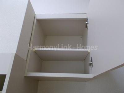 ライフピアプリンスの吊戸棚