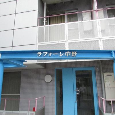 【外観】011N