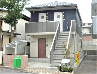 小田急線・南武線「登戸」駅より徒歩10分!2沿線利用可能で通勤にも便利な立地!社会人の方にもオススメです☆