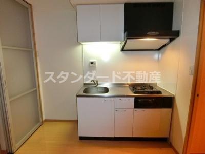 【キッチン】天満泉マンション