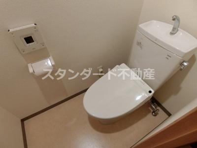 【トイレ】天満泉マンション
