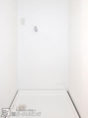 室内洗濯機置場※同間取り別室の写真です。