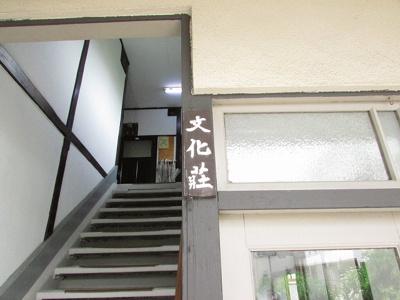 【外観】017N