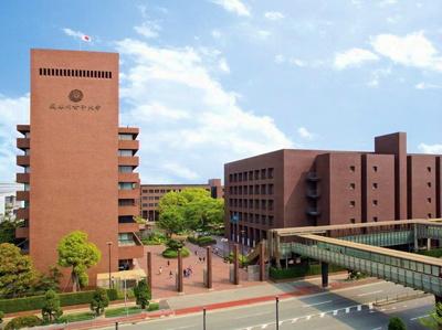武庫川女子大学