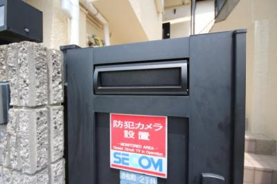 【その他共用部分】赤松町2丁目貸家
