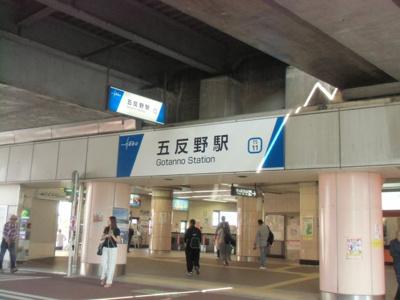 「中央本町宏和ハイツ」のお問い合わせは(株)メイワ・エステートへ