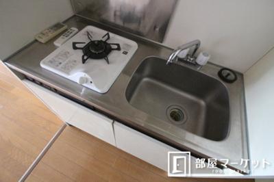 【キッチン】レジデンス元城