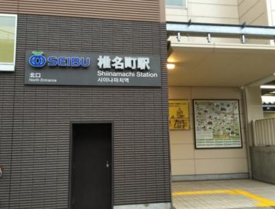 【周辺】ハーモニーテラス長崎