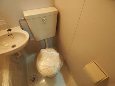 【トイレ】サンライズコート