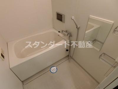 【浴室】アーバネックス梅田東