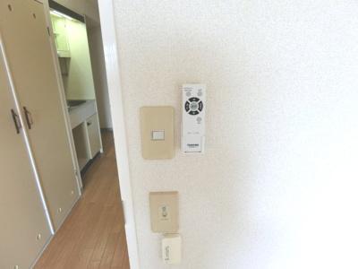 【浴室】コーポ鳴尾