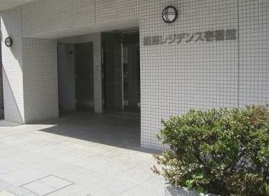 銀座レジデンス壱番館