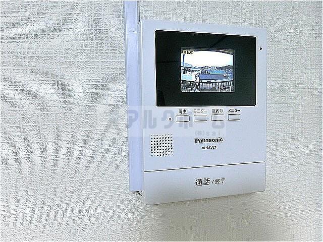 阪南グリーンハイツ セキュリティ TVモニターホン