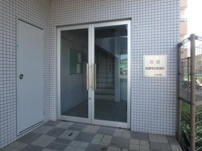 【その他共用部分】花園KSマンション