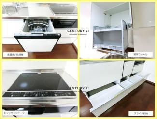システムキッチン新調 充実の設備仕様