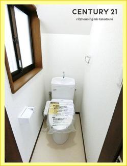 WC 便器・便座新調