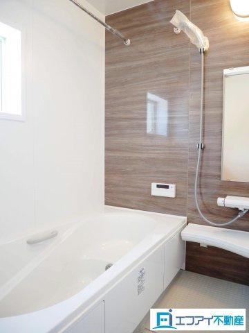 【浴室】東海市高横須賀町北屋敷 新築分譲戸建