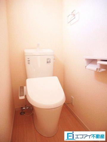 【トイレ】東海市高横須賀町北屋敷 新築分譲戸建