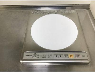 【キッチン】サニーサイド三田南A
