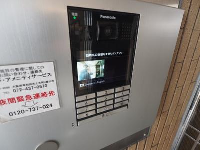【セキュリティ】シャルマンフジ御影弐番館