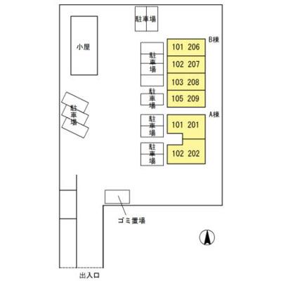 【駐車場】コーポ旭野 B棟