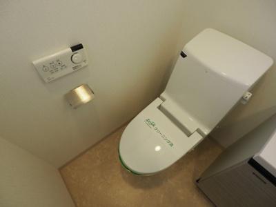 【トイレ】アレンダール神戸本山