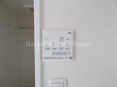 N-SQUERE B棟の浴室乾燥機(リモコン)☆