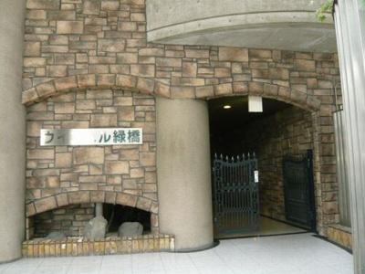 【外観】ウィンベル緑橋