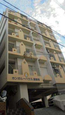 【外観】カンガルーハウス屋富祖