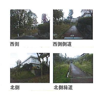 西側公園、北側緑道なので解放感たっぷり(●^o^●)