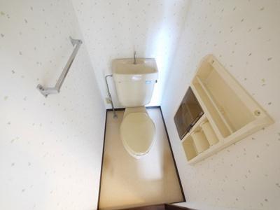 【トイレ】タウンコート西A