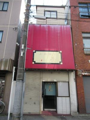 【外観】曙町4丁目貸店舗