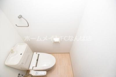【トイレ】アーバネックス福島