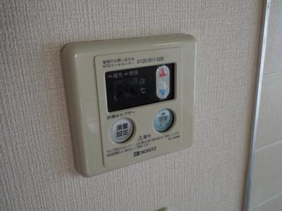 【設備】セジュール田中2
