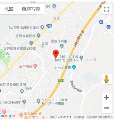 【外観】宜野湾市愛知二丁目